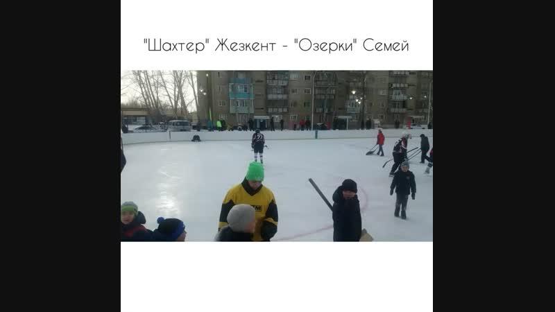 Хоккейный турнир Шахтер - Озерки 19.01.2019