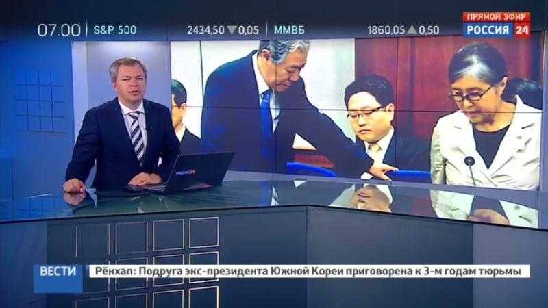 Новости на Россия 24 • Подруга-кукловод: Чхе Сун Силь командовала экс-президентом и всей Южной Кореей