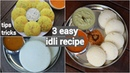 3 easy idli recipes for morning breakfast quick and instant south indian idli recipes