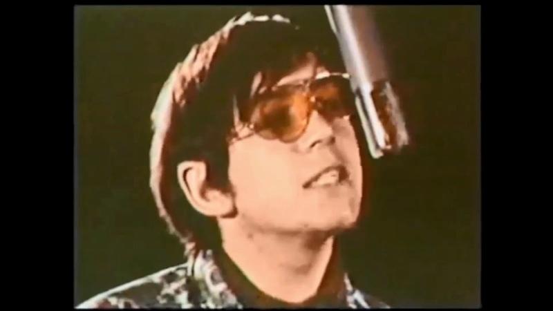 Eric Burdon The Animals - Monterey (1967)