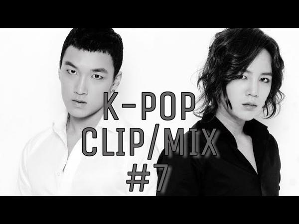 [К-ПОП КЛИП/МИКС7|●|TEAM H○GD○MINO|●|K-POP CLIP/MIX7]