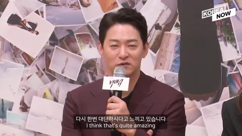 Han Ye Seul s Comeback in SBS New Drama Big Issue 360P mp4
