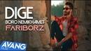 Fariborz - Dige Toro Nemikham OFFICIAL VIDEO   فریبرز - دیگه تورو نمی خوام