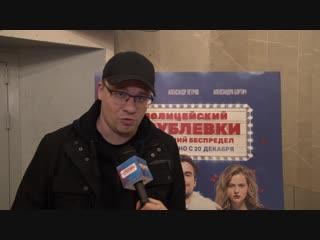 Полицейский с Рублевки. Новогодний беспредел: мнение зрителей после просмотра фильма