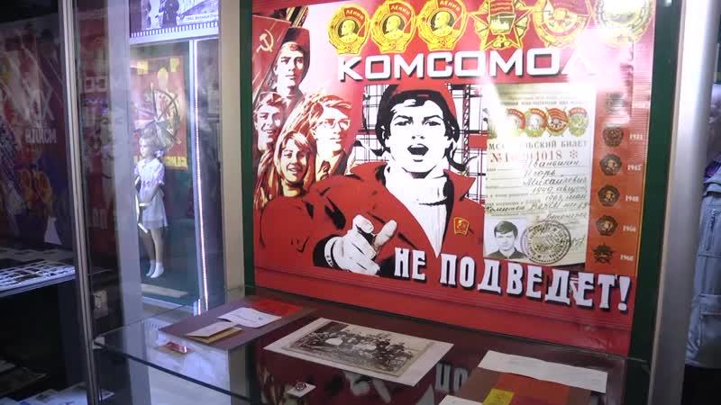 Выставка в музее А.П. Гайдара. Владимир Пивоваров, коллекционер представил свое богатство!