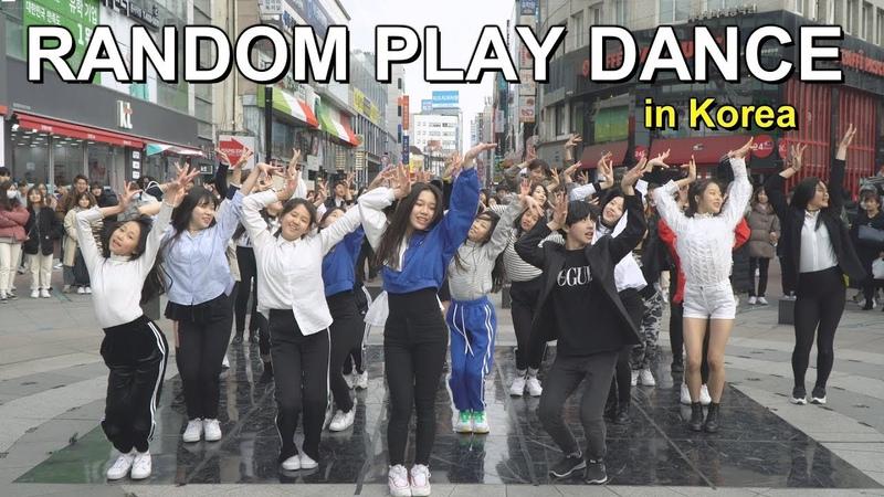 [RPD] K-POP RANDOM PLAY DANCE in KOREA 랜덤플레이댄스 in 대구 동성로