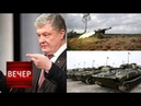 Хоть одна тварь извинилась Ложь и провокация почему Украине помогает весь цивилизованный мир