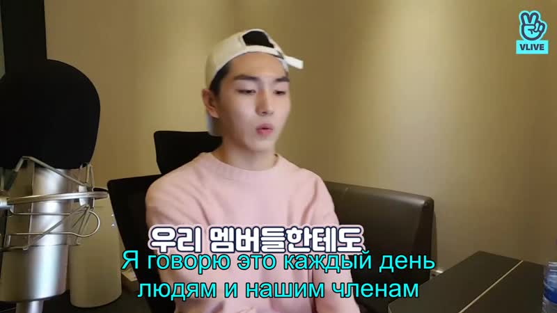 [PENTAGON] (Kino saying about happiness) рус авто саб
