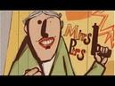 Mirs Pirs / Мирс Пирс (full version)