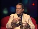 Гарри Каспаров в гостях у Андрея Максимова