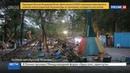 Новости на Россия 24 • В Киргизии в парке рухнула карусель, около 10 человек пострадали