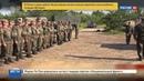 Новости на Россия 24 • Украинские военные привязали офицеров-алкоголиков к столбу скотчем
