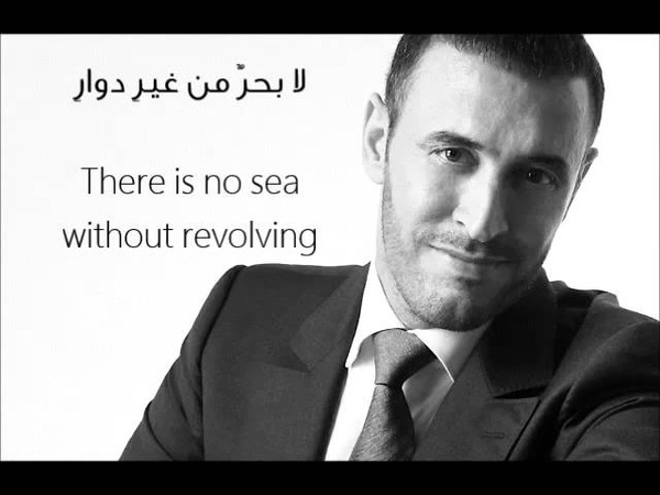 Kazem El Saher Inni Khayartoki Arabic and English Subtitles إني خيرتك