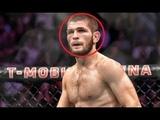 ШОК! ХАБИБ ГОТОВ УЙТИ ИЗ UFC И РАЗОРВАТЬ КОНТРАКТ!