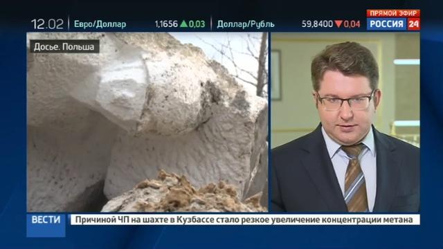 Новости на Россия 24 Напоследок Совет Федерации рассмотрит более 70 законов