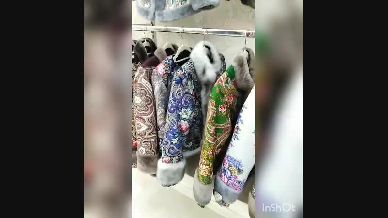 Авторские куртки из павловопосадских платков с натуральной меховой отделкой мутон от Селецких 89288468116, 89384403363