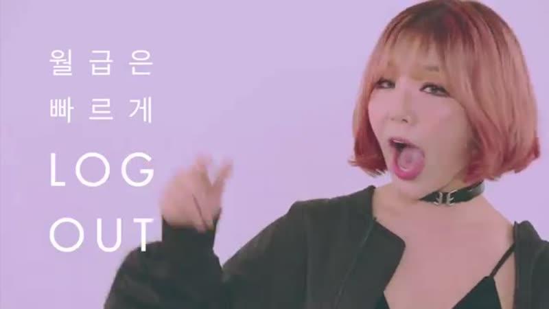 KittiB(키디비) Jace(제이스) feat. Kanto(칸토) - So busy(바쁘다-바빠)