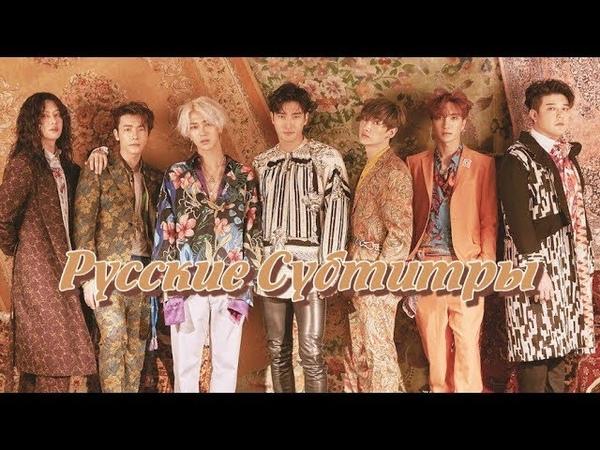 12 апр 2018 г Super Junior Lo Siento Feat Leslie Grace рус саб RUS SUB