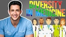 Is This Doctor Racist | Diversity in Healthcare | Wednesday Checkup | Doctor Mike