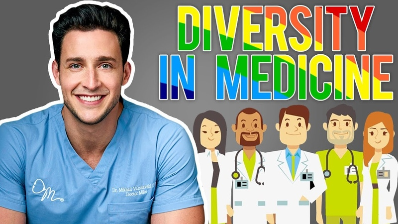 Is This Doctor Racist   Diversity in Healthcare   Wednesday Checkup   Doctor Mike