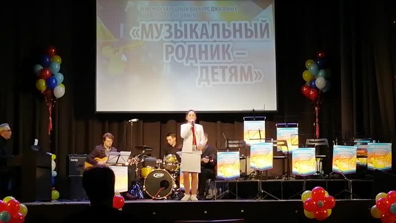 15.03.2019 г. Котова Оксана
