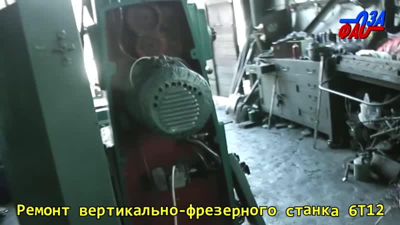 ООО ФАЗА
