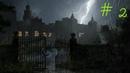 Rise of the Tomb Raider DLC Blood Ties УЗЫ КРОВИ исследуем поместье часть 2 2