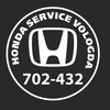 HONDA Service Vologda / Автосервис