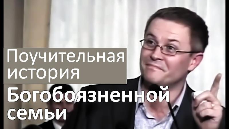МОЩНАЯ история как Бог ведет по жизни - Александр Шевченко