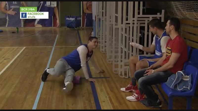 «Вся Уфа». «Баскетболисты «Уфимца» готовятся к решающим матчам сезона»