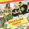 Бразильская вечеринка в Этажах!