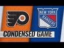 Philadelphia Flyers vs New York Rangers Sep 19 2018 Preseason Game Highlights