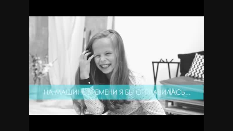 Анкета с Кирой Семичевой ТНТ Череповец