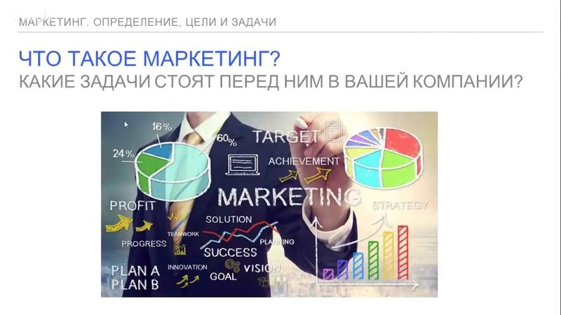 Семинар: «Основы интернет-маркетинга» - 14.11.2018. Бизнес-инкубатор Саратвоской области
