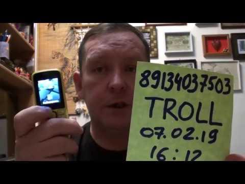 Сетевой тупой алко Тролль против Дмитриева Дмитрия 7 2 19 Владивосток
