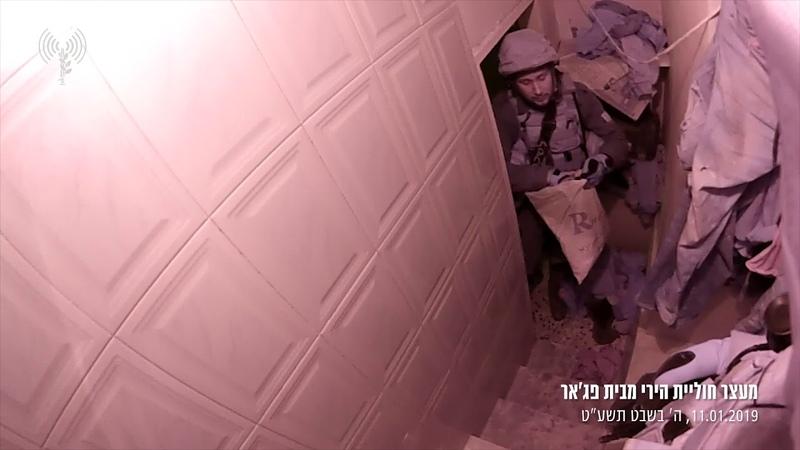 Операция в Бейт Фаджаре