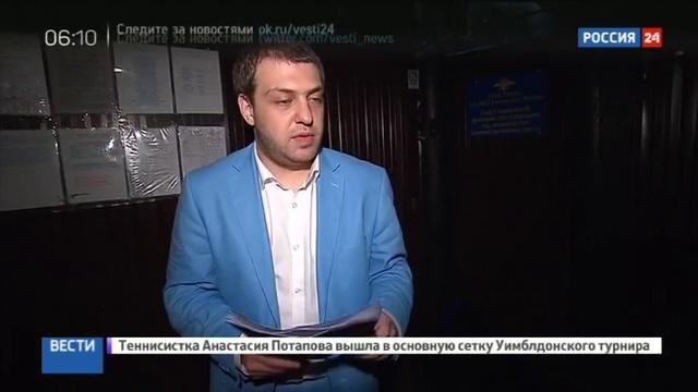Новости на Россия 24 • Давид Кемулария продолжает биться за свободу автохамки Багдасарян
