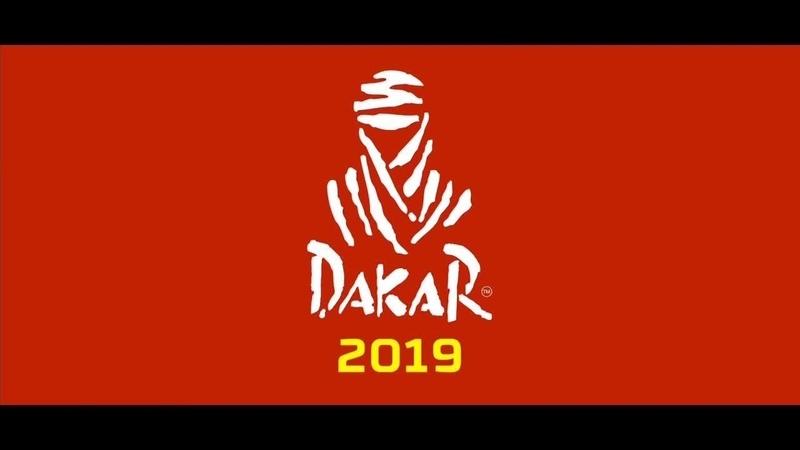 «Дакар-2019». Дневник от 18.01.19