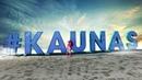 Калининград-Каунас (Kaunas). Мини-путешествие в Литву. Достопримечательности Каунаса