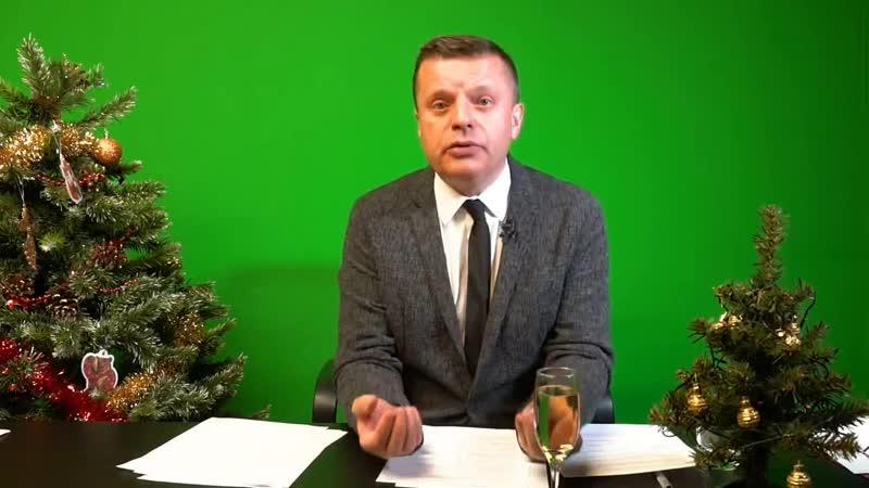 Леонид Парфенов о возвращении имен Вятка и Тильзит