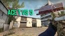 Ace 1vs5