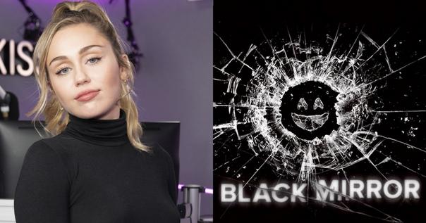 Майли Сайрус сыграла в 5 сезоне «Чёрного зеркала»