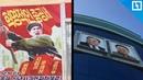 Настоящая Северная Корея Часть 1