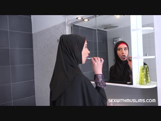 Sexwithmuslims - freya dee - tail in the bathroom [mature , milf, восточное, турецкое, порно, секс, арабское]