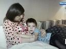 Андрей Малахов. Прямой эфир. Смертельно больная мать ищет приемных родителей для своего шестилетнего сына