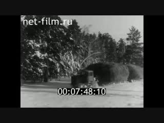 Эксплуатация тракторов в зимних условиях ( СССР 1972 год )