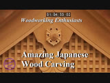 Amazing Japanese Wood Carving, Woodworking Extremely Skillful, Sculpture and Installation of Gegyo