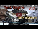 Tank Engine Maybach HL 120 TRM V12 300 Hp monster engine