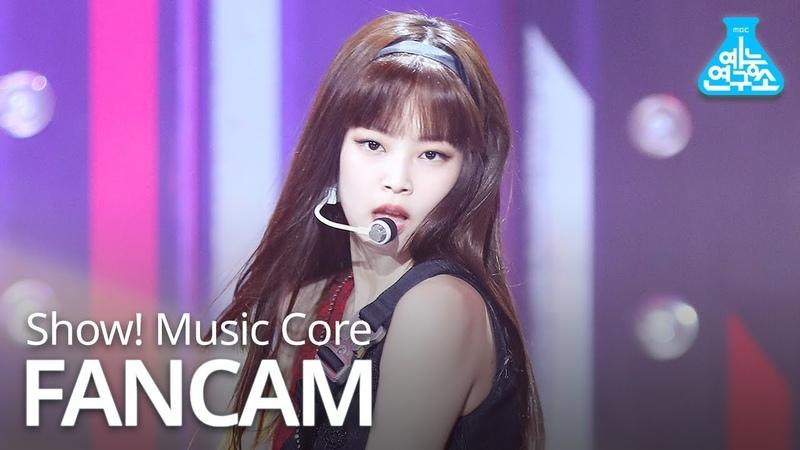 [예능연구소 직캠] BLACKPINK - Kill This Love (JENNIE), 블랙핑크 - Kill This Love(제니) @Show! Music Core 20190406
