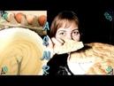 АСМР Шарлотка ГОТОВЛЮ и ЕМ 🥧 😜🍐 (видео по запросу) итинг мукбанг кулинария ASMR тихий голос